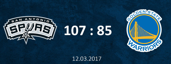 16.02.2017 Dāvja Bertāna spilgtākie momenti pret Goldensteitas Warriors