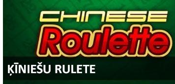 Ķīniešu rulete BEZMAKSAS RULETE spēlēt
